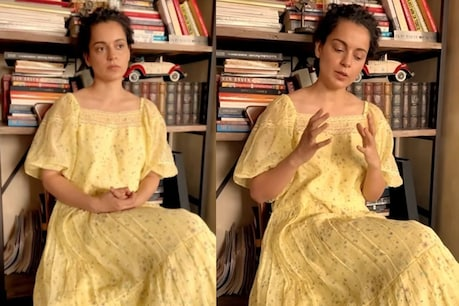 Photo courtesy: @KanganaRanaut instagam