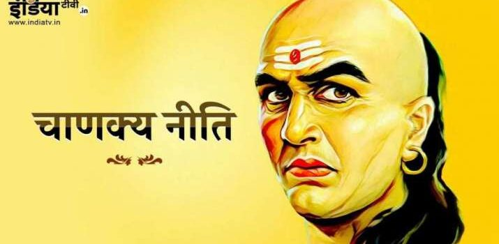 Always remember these 3 things in a crisis time all difficult times will pass simply chanakya niti quotes: be it men or women, keep in mind these difficult times