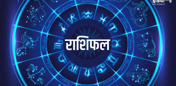 Aaj ka rashifal 30 april 2021 Friday today horoscope in hindi: horoscope 30 April 2021: Luck will open these zodiac signs on the last day of the month, while their work will be stopped