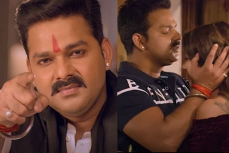 The teaser of Pawan Singh's new song has been released, which is becoming very viral.